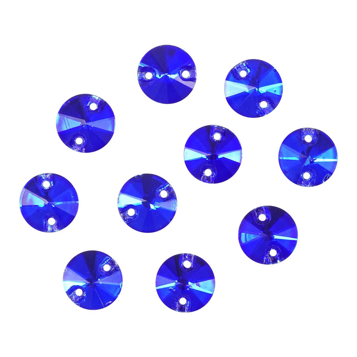 РИ006НН10 Хрустальные стразы пришивные,круглые синий(без покрытия)10мм, 10 шт/упак