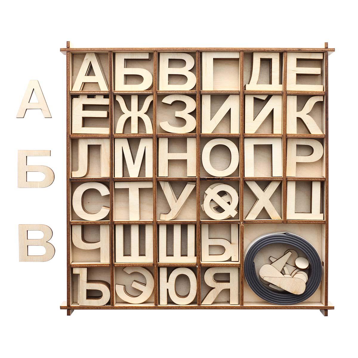 L-1176 Деревянная заготовка Набор букв 145шт в коробке 21,2*21,2см Астра