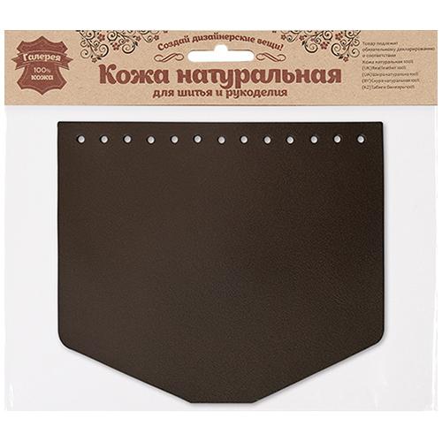 Крышечка для сумки 19,4см*16,5см, дизайн №804, 100% кожа
