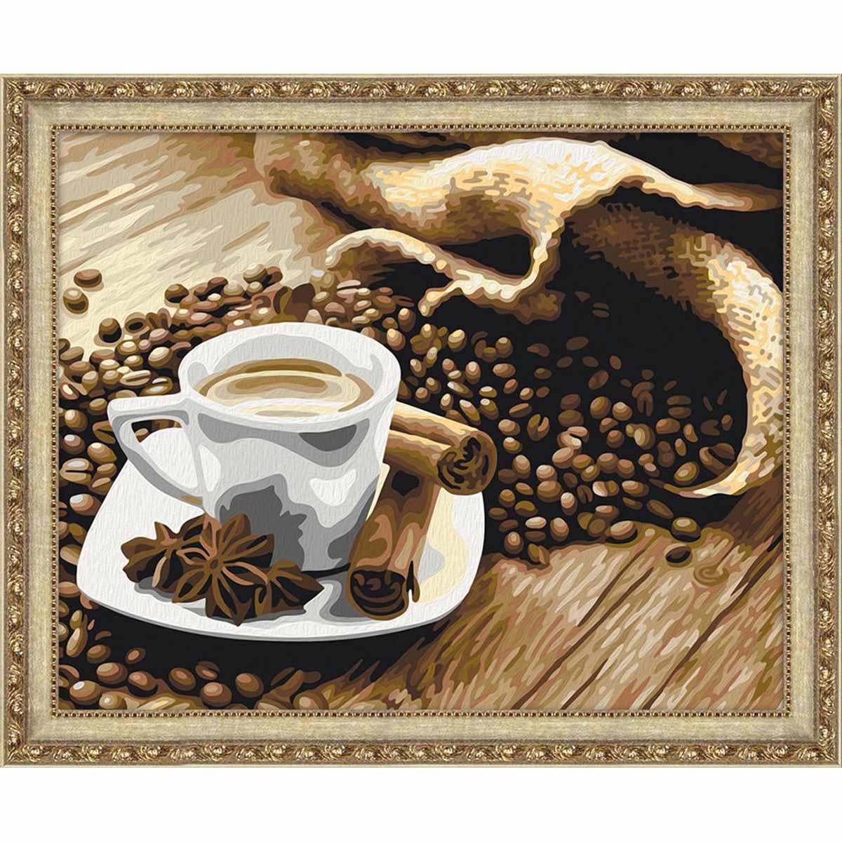 7С-0252 Картина по номерам 'Аромат кофе' 50*40см