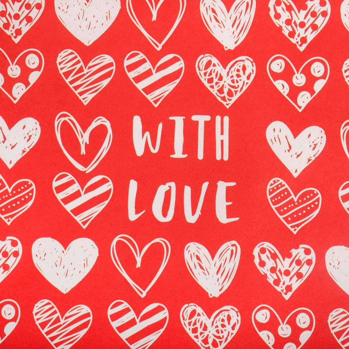 4580540 Бумага упаковочная крафтовая With love, фон красный, 50*70 см