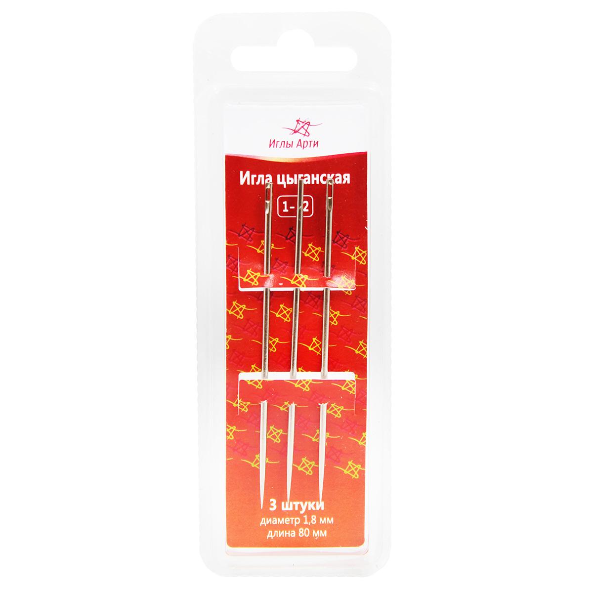 Тип 1-12 Комплект игл для шитья вручную (цыганские) D1,8. L80мм, по 3 шт