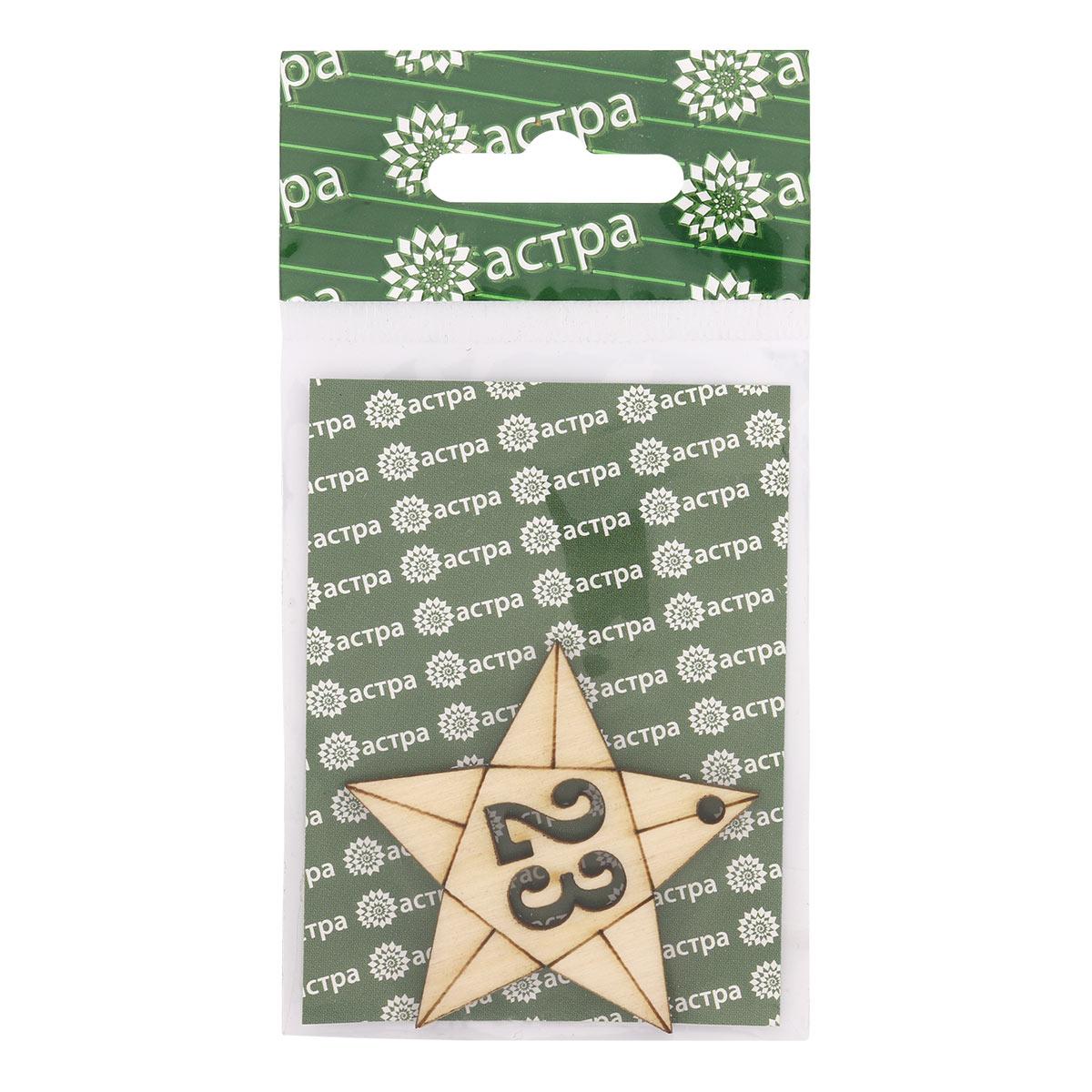 L-1388 Деревянная заготовка медаль 'Звезда' 5*5*0,3см Астра фото