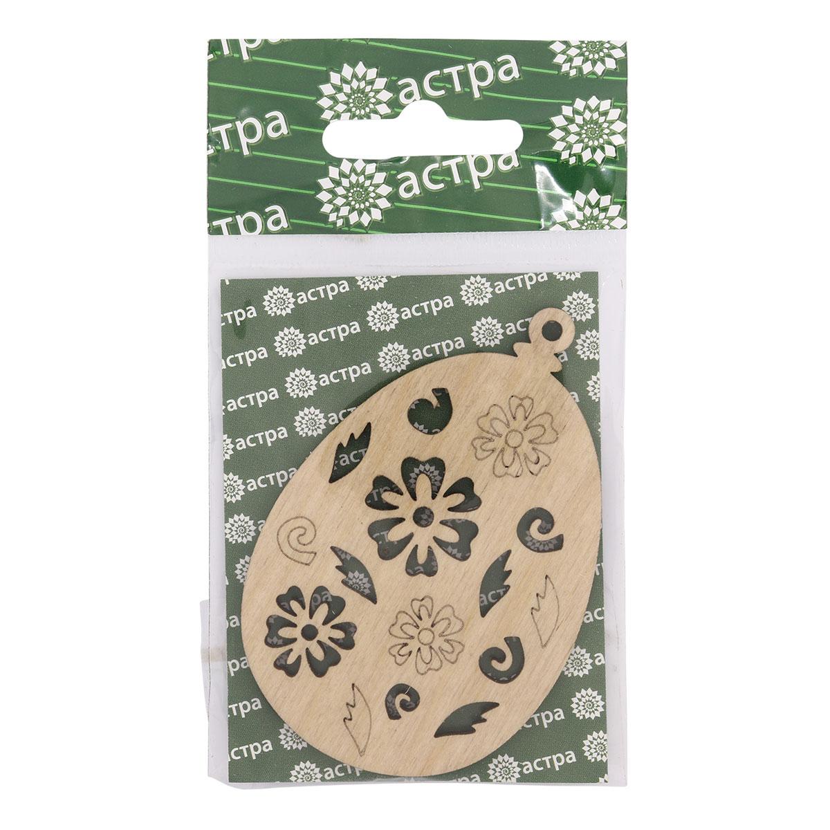 L-1374 Деревянная заготовка яйцо 'Цветочки', 8*5,2*0,3см Астра