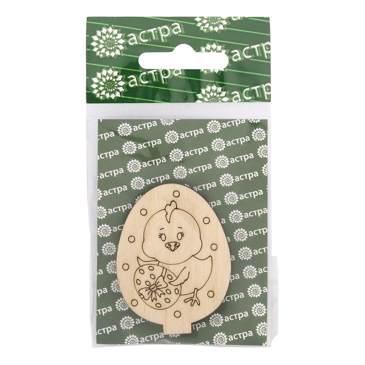 L-1378/4 Деревянная заготовка яйцо на подставке 'Цыпа 4' 5,2*4*2,5см Астра