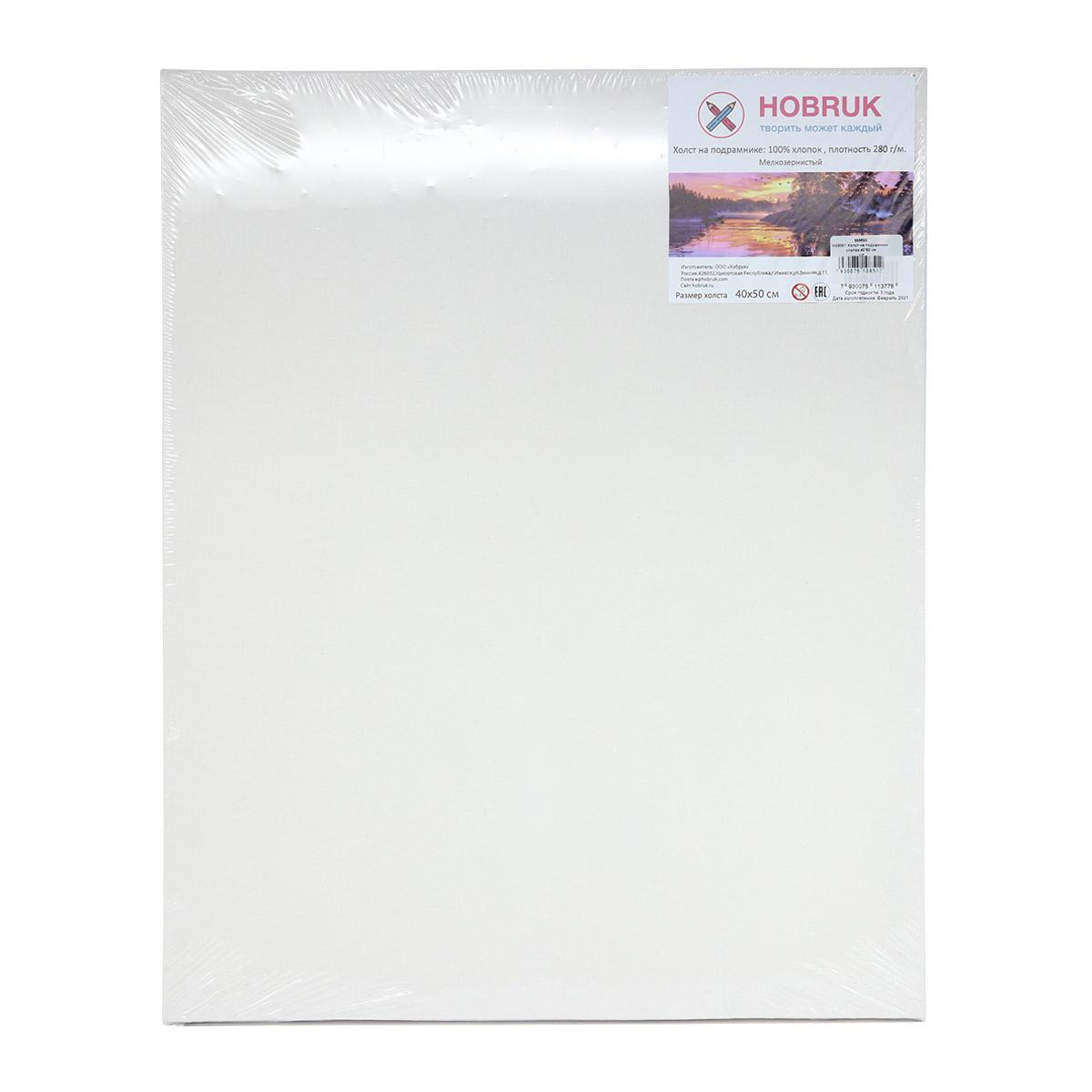 HS9001 Холст на подрамнике хлопок 40*50 см