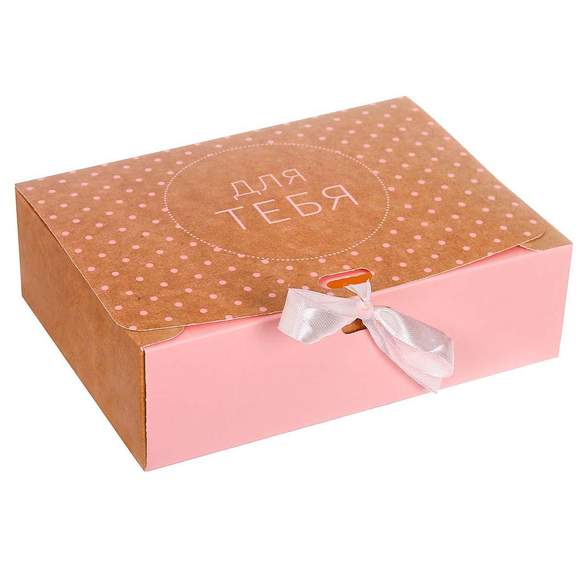 3222445 Коробка подарочная «Для тебя», 31*24,5*9 см