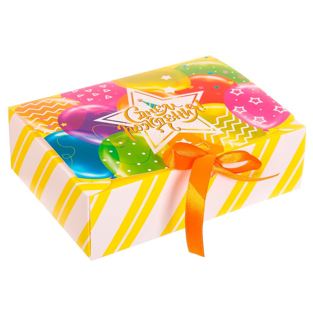 3222453 Коробка подарочная «С Днём Рождения!», 31*24,5*9 см