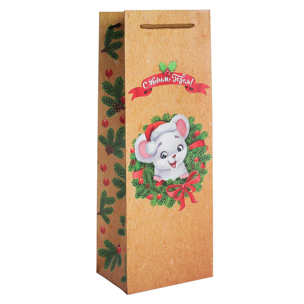 4275591 Пакет под бутылку крафтовый 'Веселого праздника' 13*36*10 см