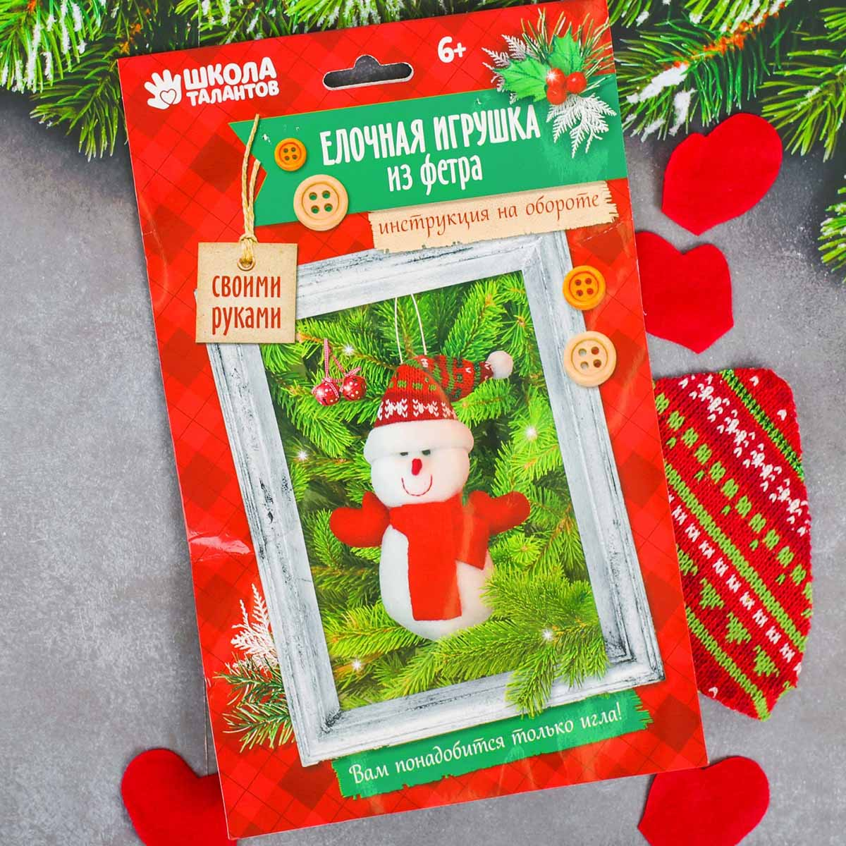 3441943 Набор для создания подвесной елочной игрушки из фетра 'Снеговичок'