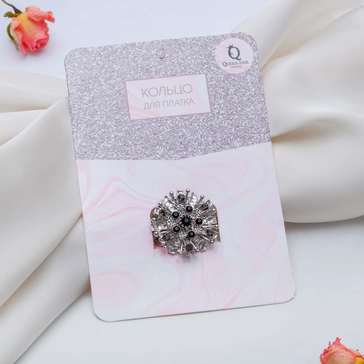 3924735 Кольцо для платка 'Искра', цвет серо-черный в серебре