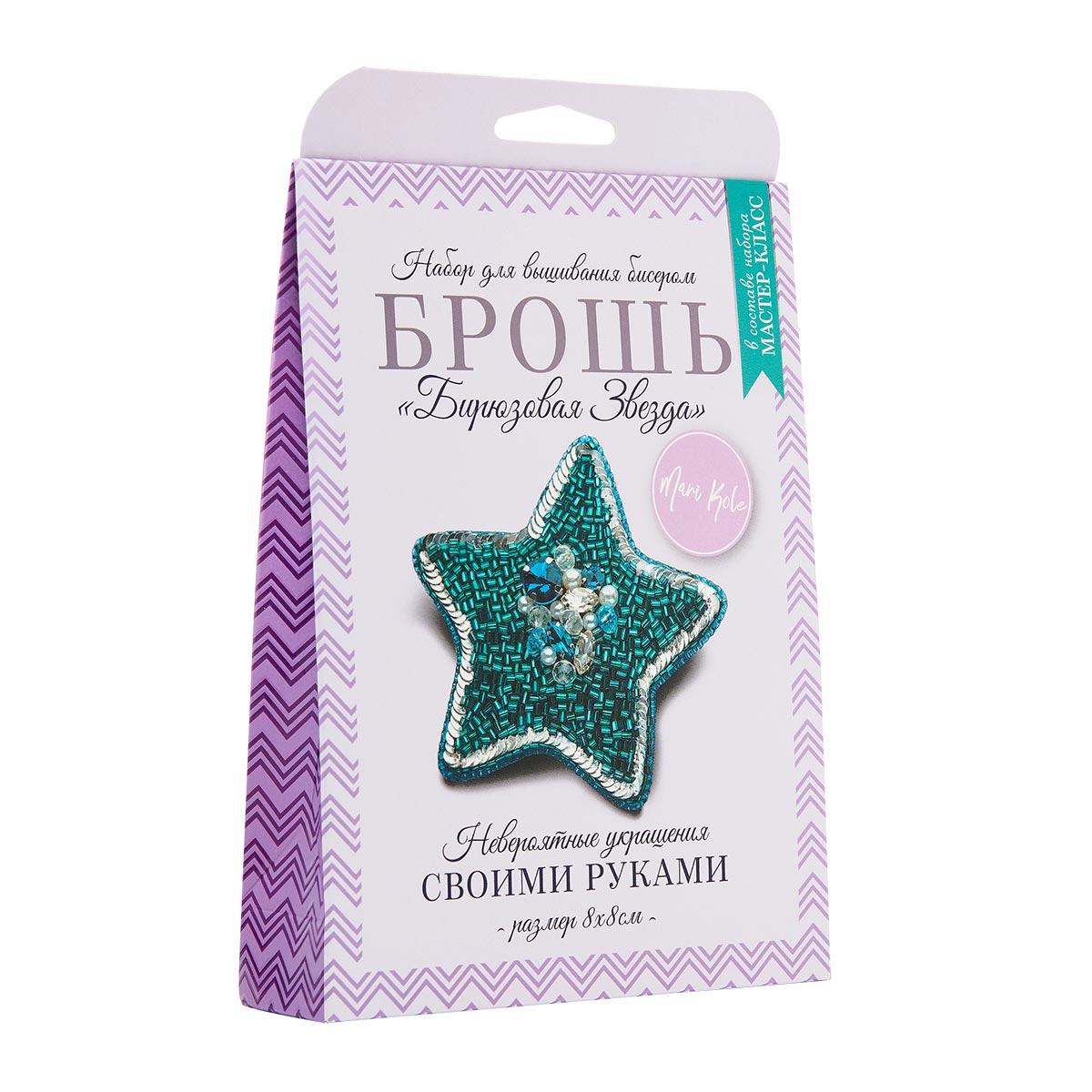 НБР-18002/1 Набор для вышивания бисером: Брошь «Бирюзовая звезда».