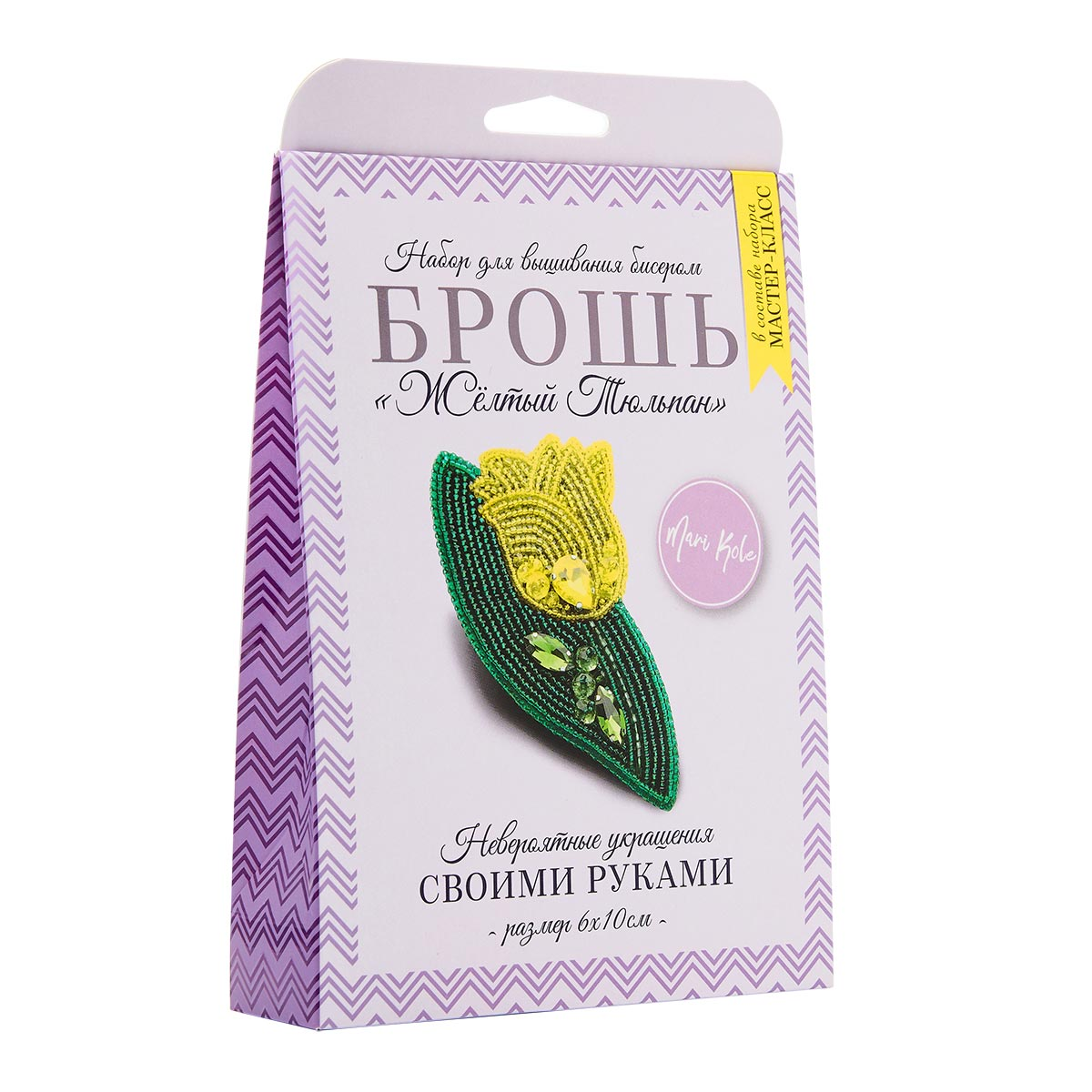 НБР-18003/1 Набор для вышивания бисером: Брошь «Жёлтый тюльпан».