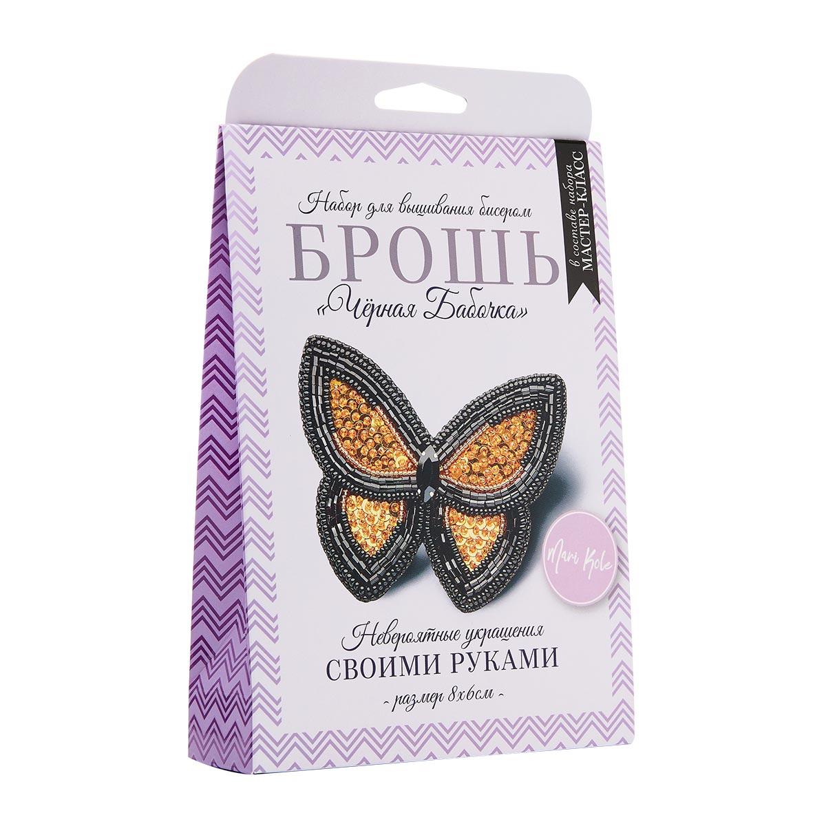 НБР-18004/1 Набор для вышивания бисером: Брошь «Чёрная бабочка».