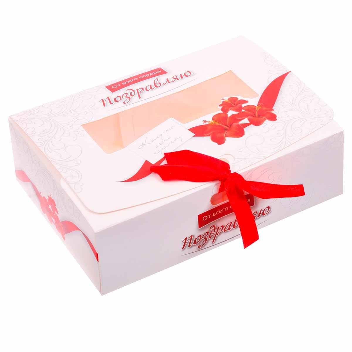 3222434 Складная коробка подарочная «Поздравляю», 20*18*5 см