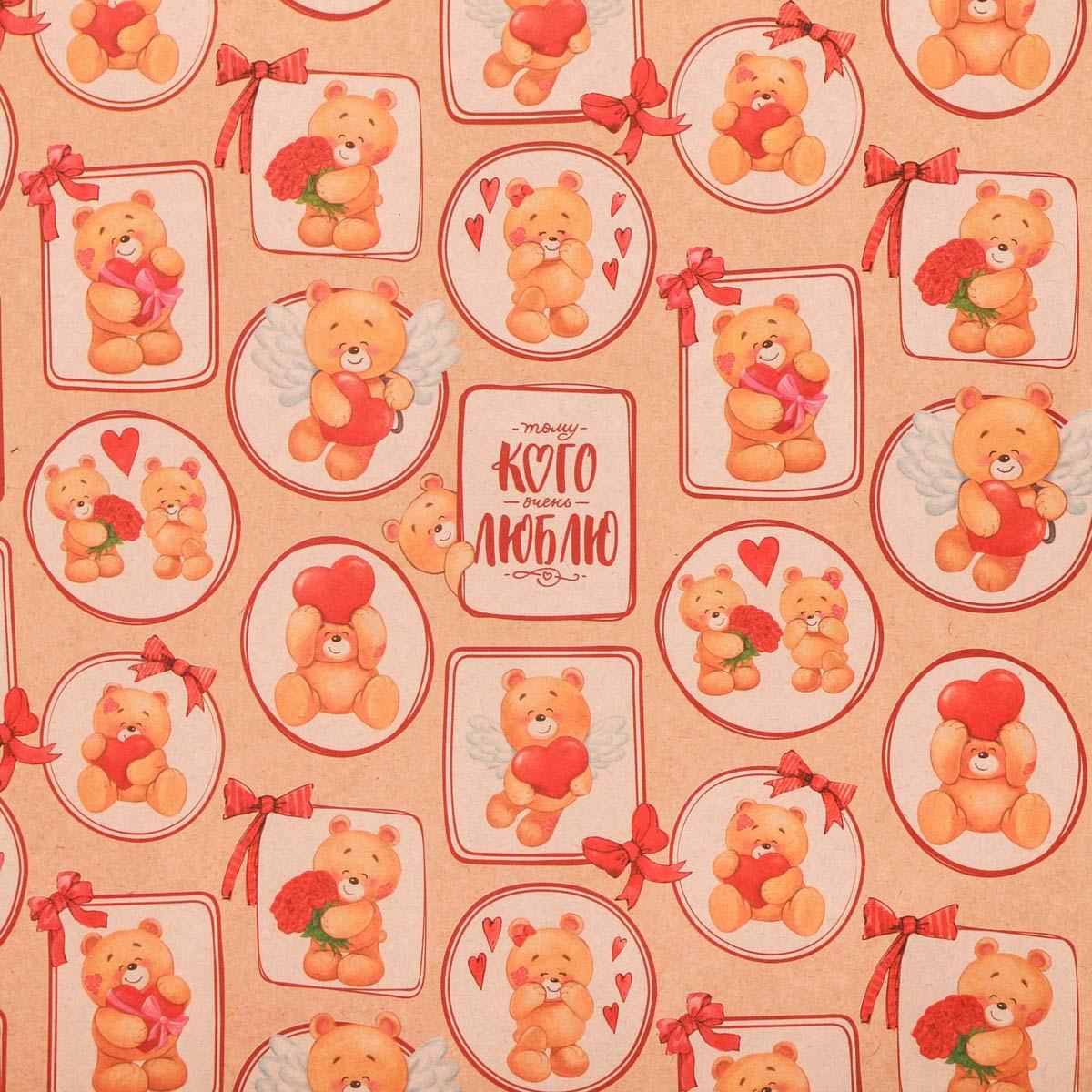 3724571 Бумага упаковочная крафтовая «Мишки», 50*70 см