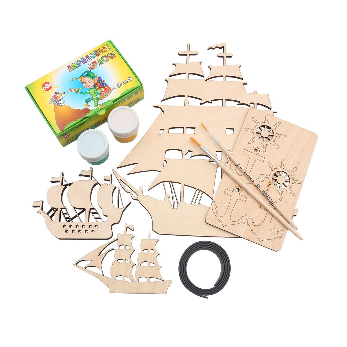 Набор для раскрашивания деревянных заготовок 'Корабли'