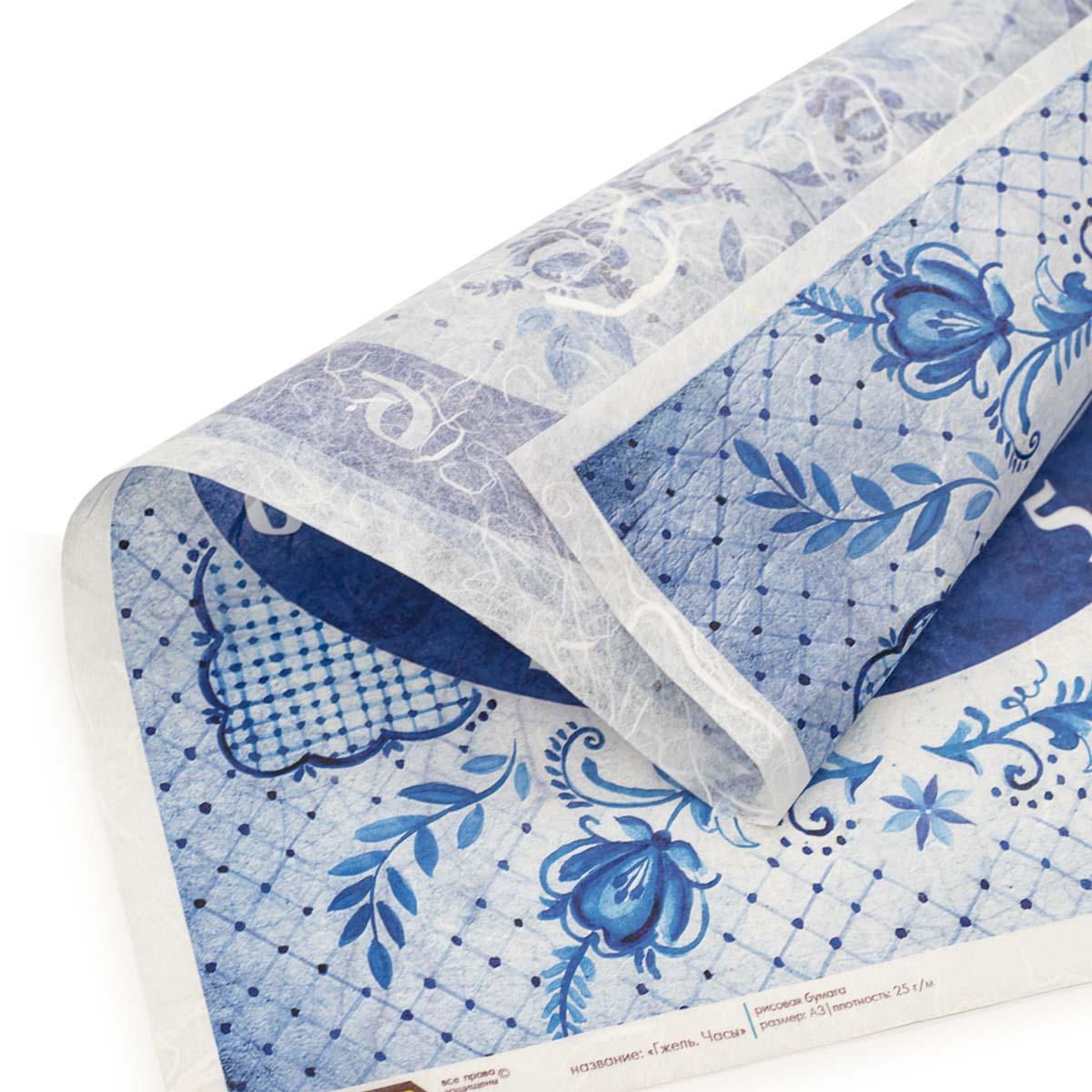 CP01872 Рисовая бумага для декупажа 'Craft Premier', 28,2х38,4см, 25г/м, 'Гжель часы'