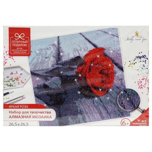 HY65470 Набор для творчества Алмазная живопись 'Яркая роза' 26,5*26,5см