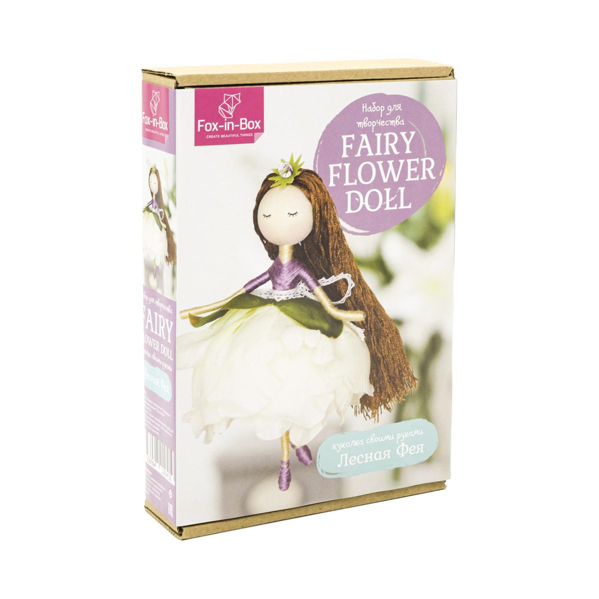 FB606702 Набор для творчества Куколка своими руками 'Лесная Фея'