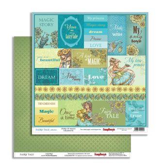 SCB220604709 Бумага для скрапбукинга, двустороняя 'Сказка про Фей' 'Сказка', 180 гр./м, 30,5х30,5 см, упак./10 шт., ScrapBerry's