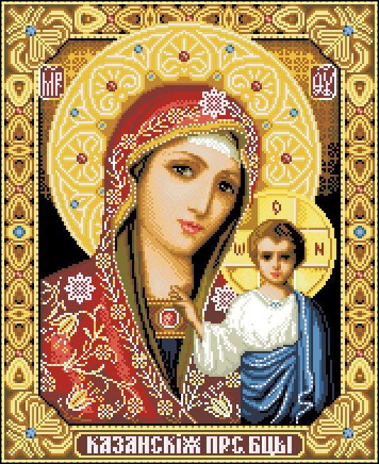 И-032 Канва с рисунком 'Гелиос' 'Библейский сюжет', 37,5х45,5 см