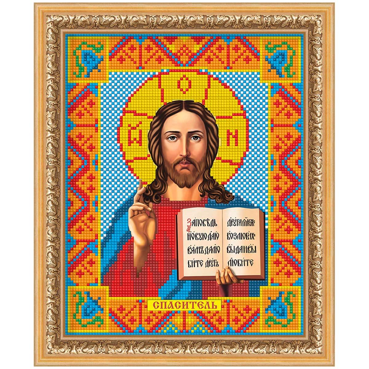 АЖ-2000 Картина стразами 'Алмазная живопись' 'Икона Спаситель', 22*28 см
