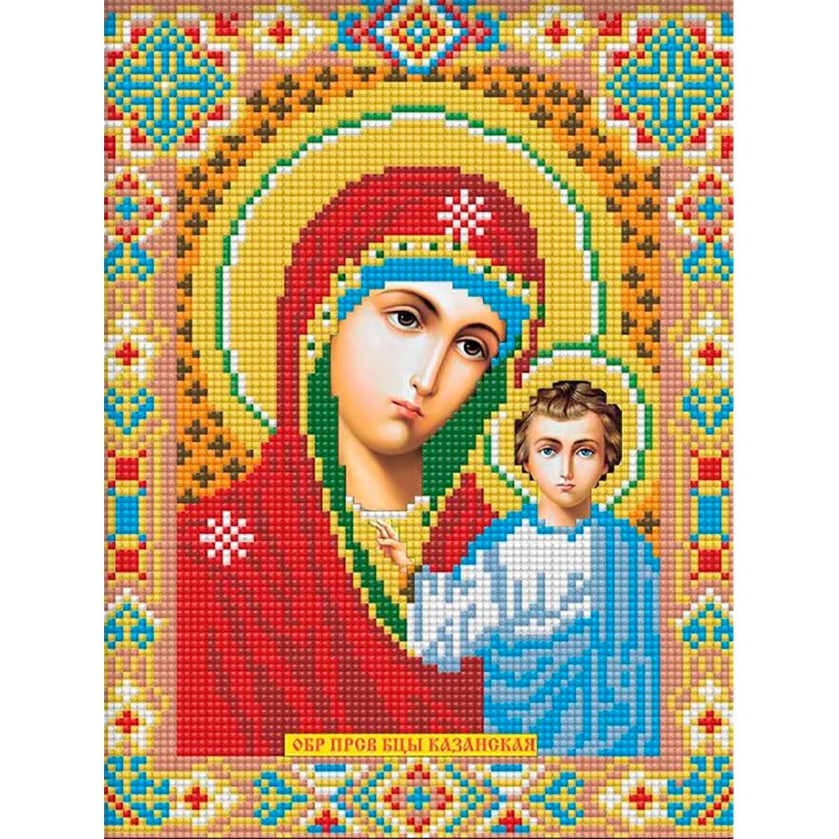 АЖ-2002 Картина стразами 'Алмазная живопись' 'Икона Казанская Богородица', 22*28 см