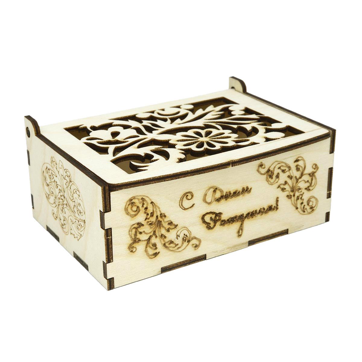 L-269 Деревянная заготовка коробочка 'С днем рождения', 12*8*4 см, Astra&Craft
