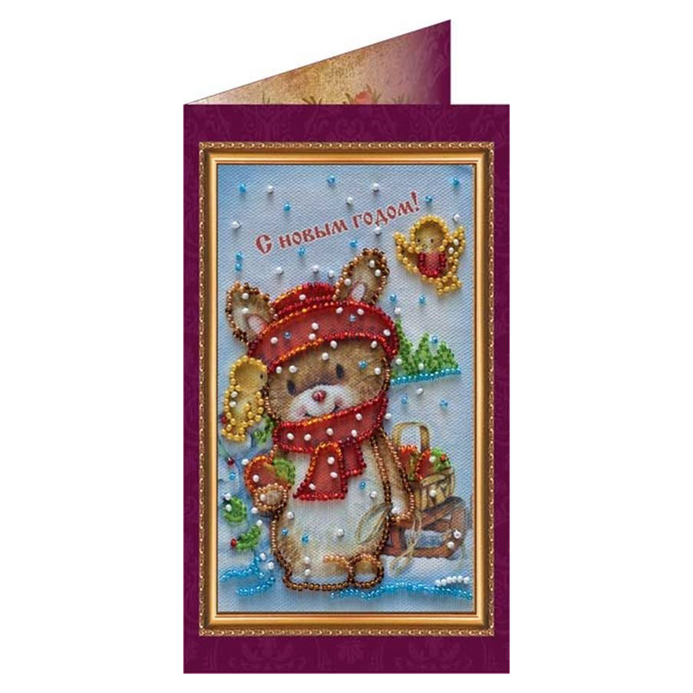 АО-061 Набор-открытка для вышивания 8*14см 'Открытка С Новым годом-9'