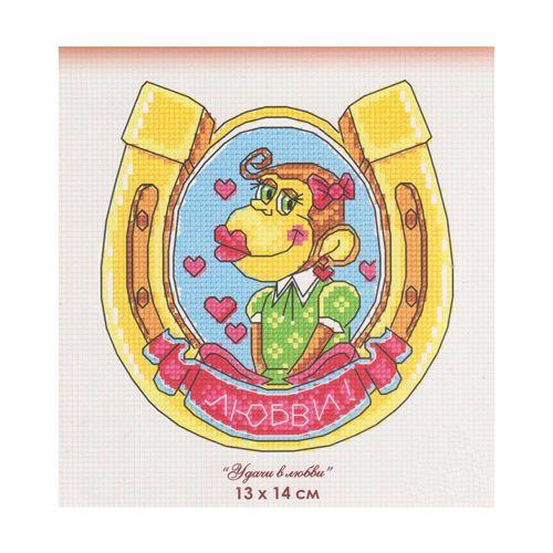 848 Набор для вышивания 'Овен' 'Удачи в любви', 13*14 см