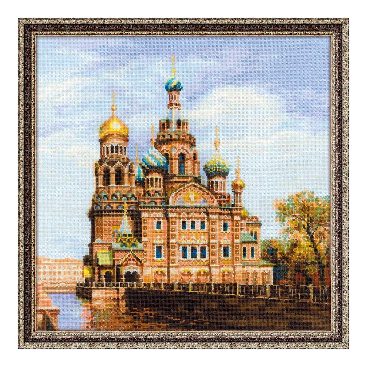 1548 Набор для вышивания Riolis 'Санкт-Петербург, Храм Спаса-на-Крови', 40*40 см