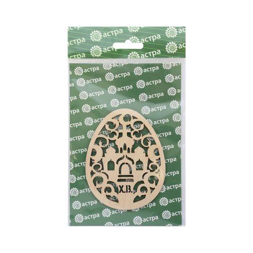 L-480 Деревянная заготовка Яйцо пасхальное'Церковь' (8*10 см)