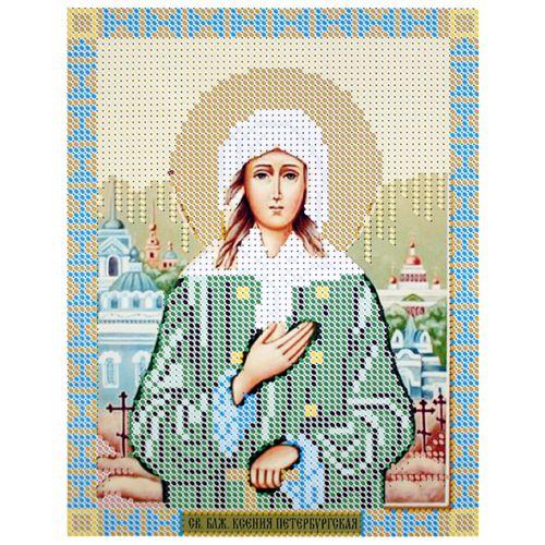 КР-05-089 Набор для вышивания бисером 'Ксения Петербургская', 14*18 см