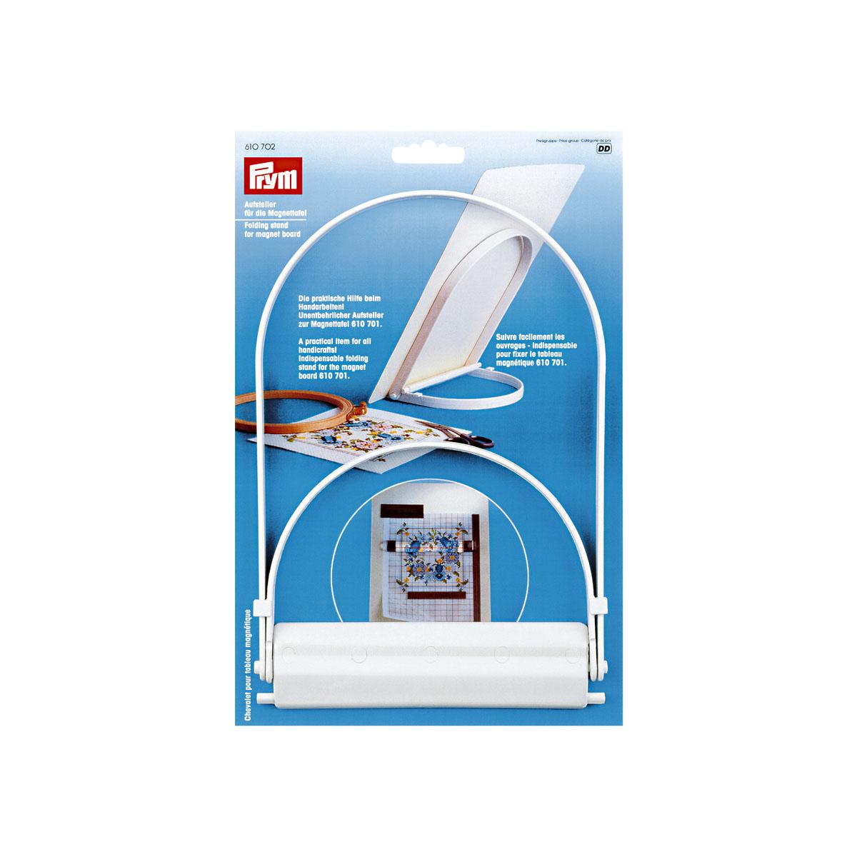 610702 Подставка для магнитной доски, Prym