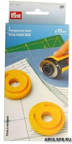 611361 Гири фиксирующие для ткани уп. 2 шт. PRYM