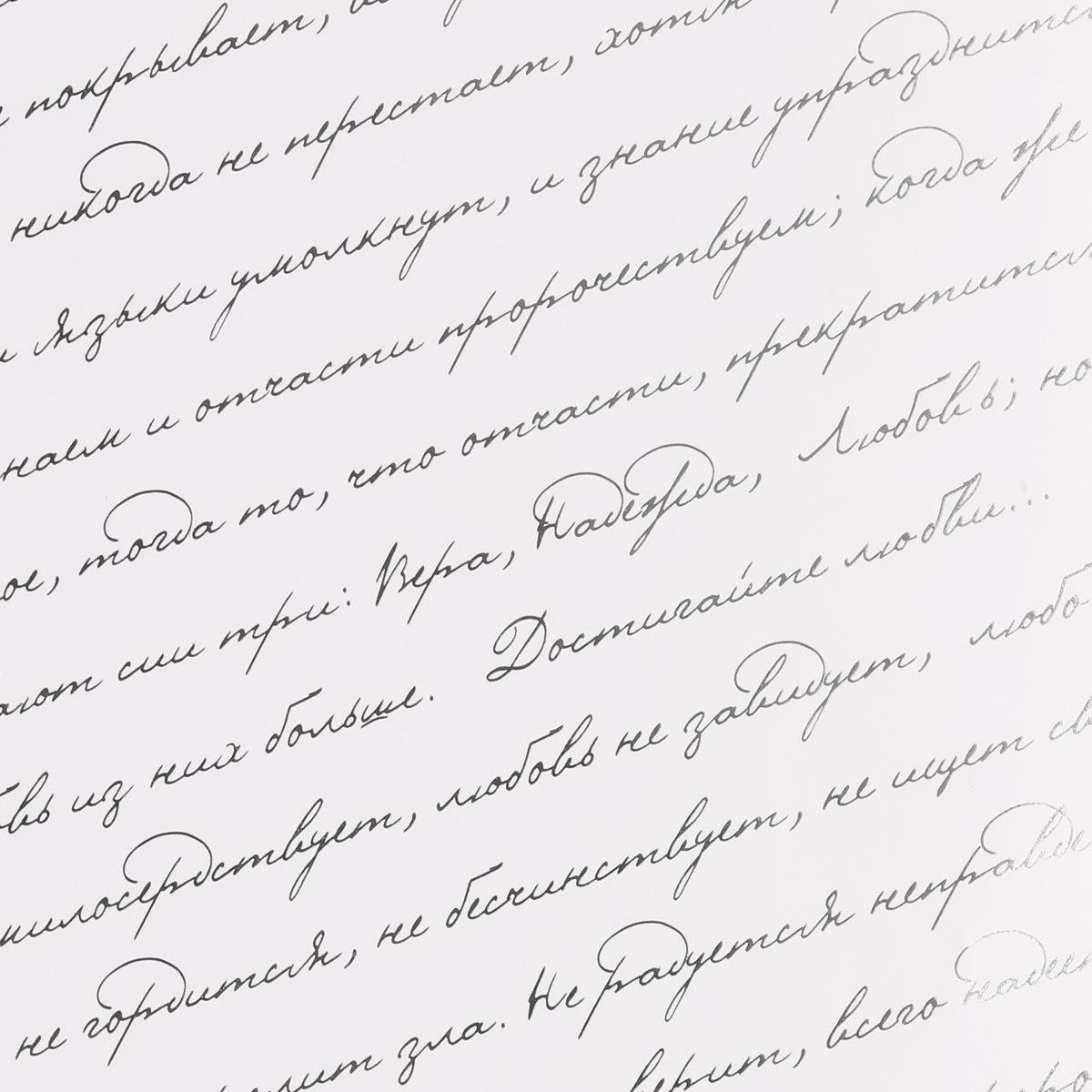 БТ005-21 Бумага Тиснение серебром 'Золотые слова' на Белом КОМПЛЕКТ 3 листа