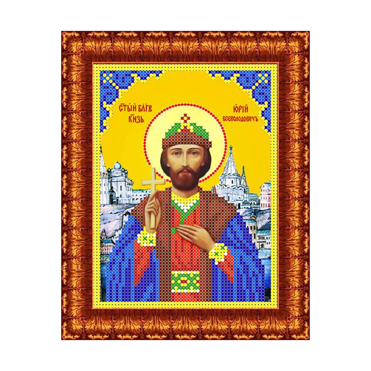КБИ-5090 Канва с рисунком для бисера 'Св.Юрий' А5