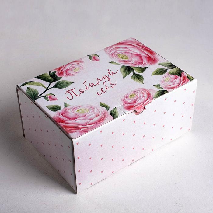 4562397 Коробка‒пенал «Побалуй себя», 22*15*10 см