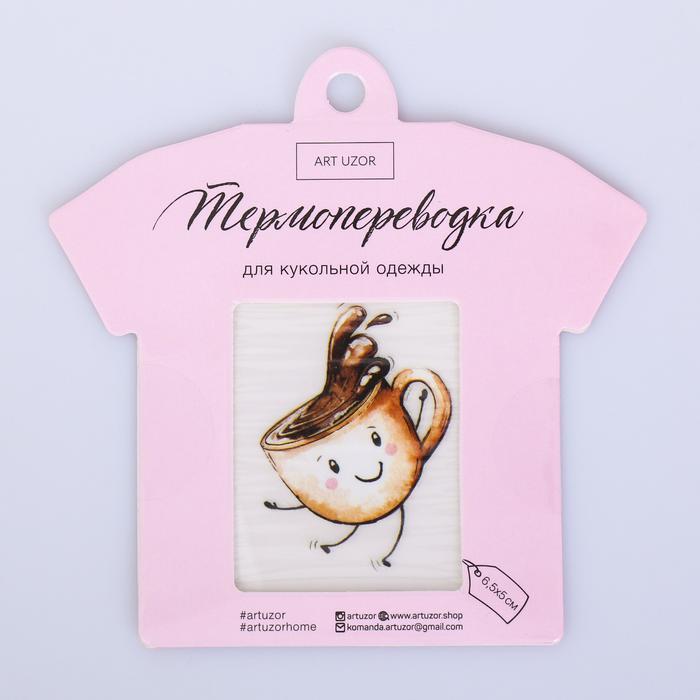 4048288 Термопереводка для кукольной одежды «хорошее настроение», 6.5*5 см