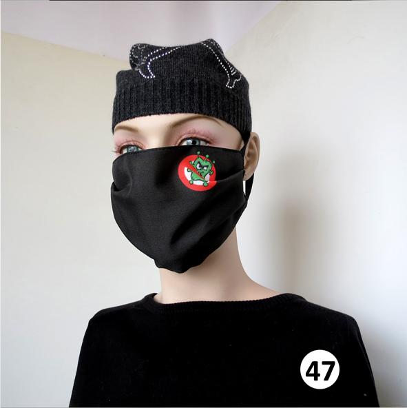Повязка (маска) принтованная от пыли 'Стоп вирус 47'