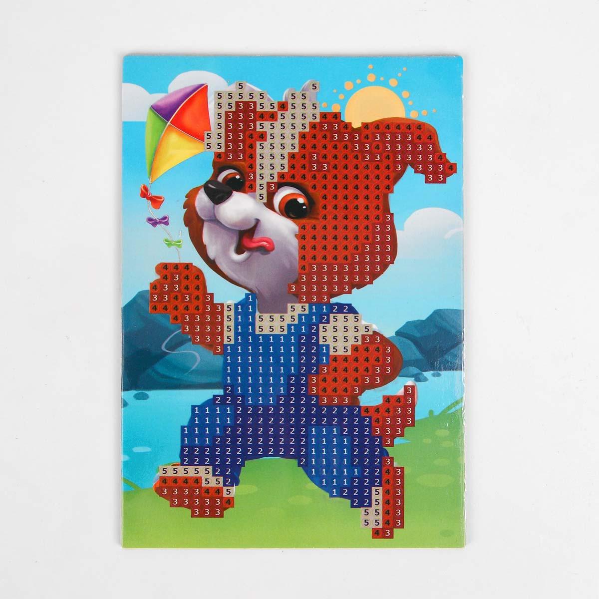 4702910 Алмазная мозаика для детей «Щенок с воздушным змеем», 10*15 см.
