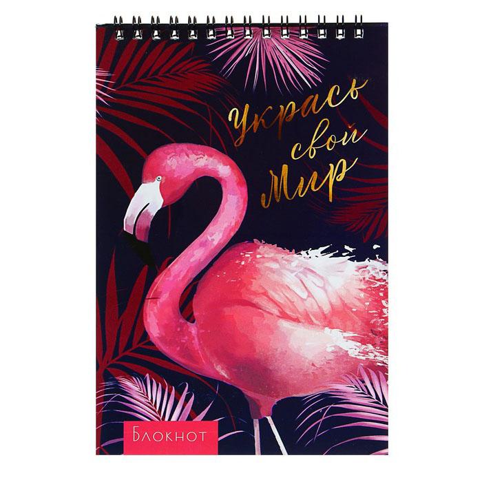 4594669 Блокнот А5, 40 листов на гребне Calligrata «Фламинго – 2», обложка мелованный картон