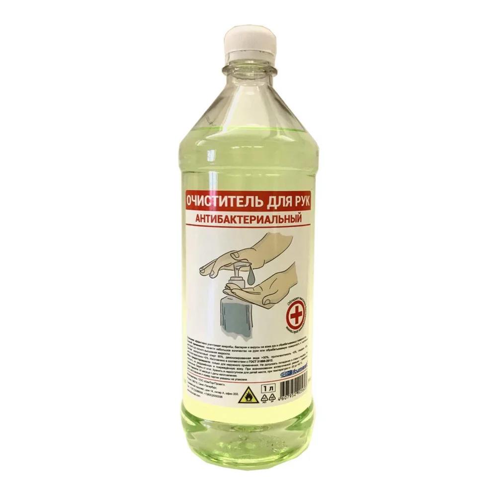 BITUMAST Очиститель для рук антибактериальный 1 литр