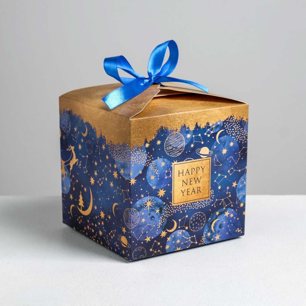 5017512 Складная коробка «Новогоднее волшебство», 12*12*12 см