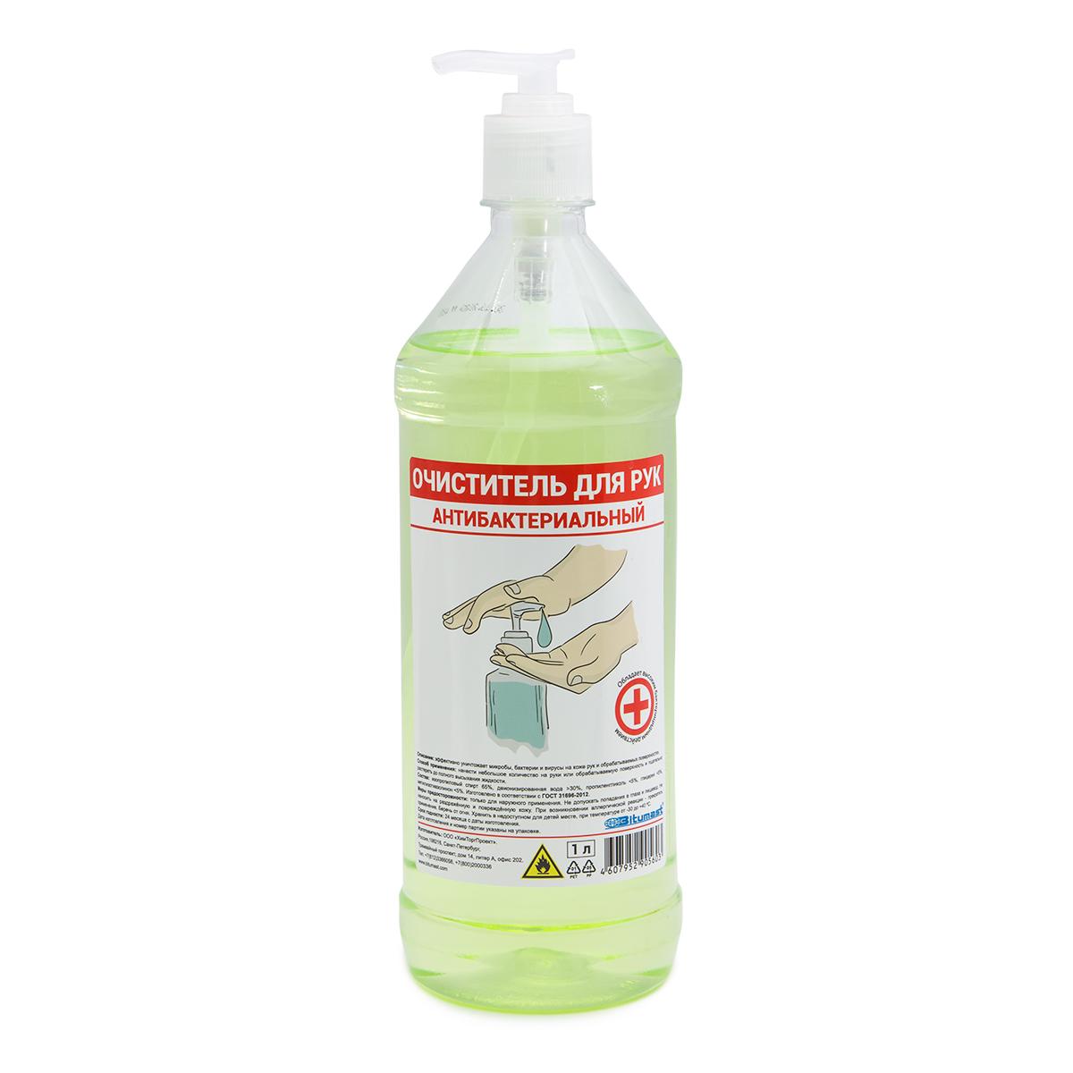 BITUMAST Очиститель для рук антибактериальный 1л с дозатором (белым)