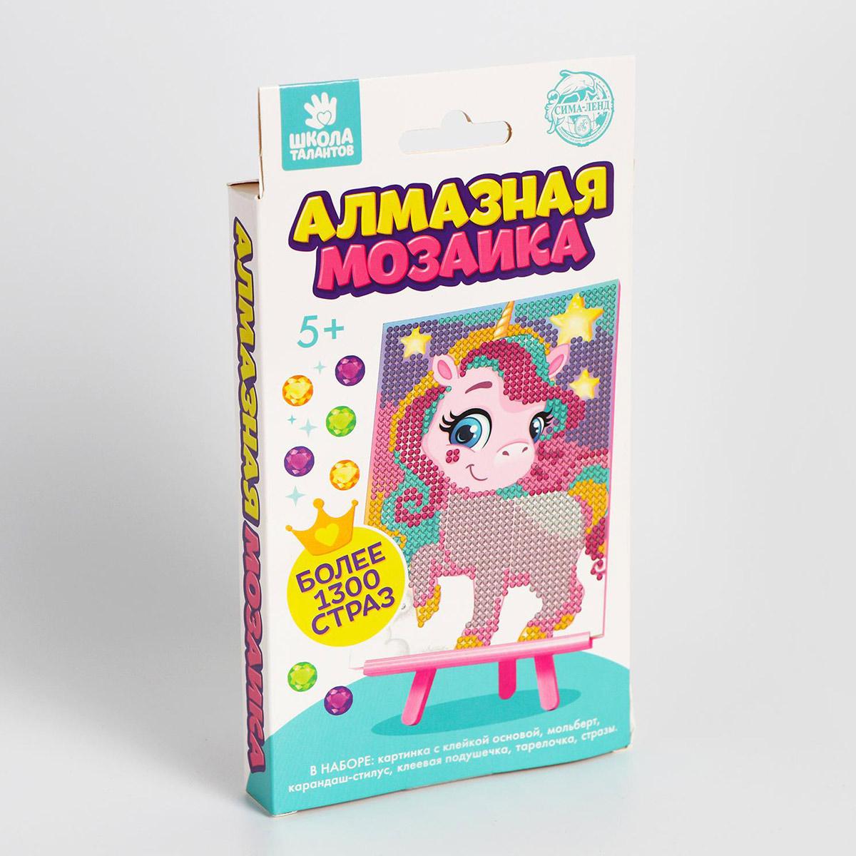 5094454 Алмазная мозаика для детей 'Веселый единорог' + емкость, стержень с клеевой подушечкой