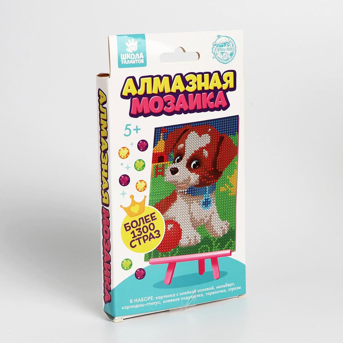 5094455 Алмазная мозаика для детей 'Веселая собачка' + емкость, стержень с клеевой подушечкой