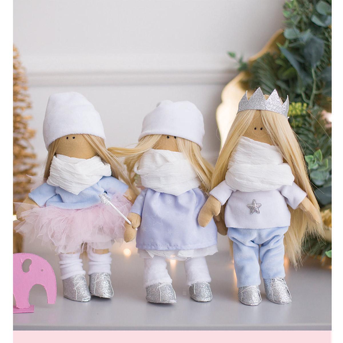 4839482 Мягкие куклы, набор для шитья 30*5*30 см