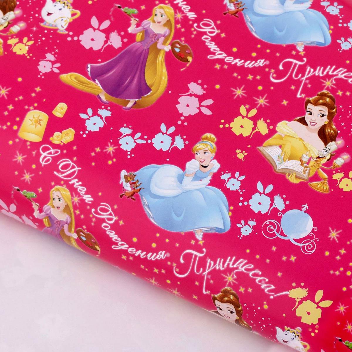 2391082 Бумага упаковочная глянцевая 'С Днем Рождения, Принцесса', 50*70 см, Принцессы